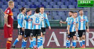 AS Roma 0-2 Napoli