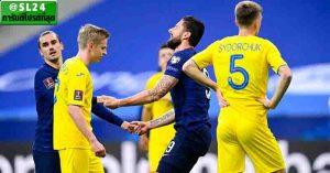 France 1-1 Ukraine